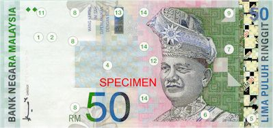 Original look of RM50 note as to date. Image courtesy of Bank Negara Malaysia.